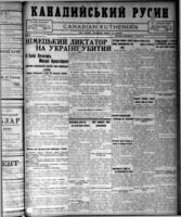 Canadian Ruthenian August 7, 1918