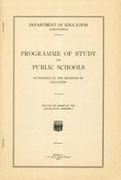 1923 Programme of study for public schools