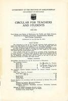 1930 Circular for teachers and students