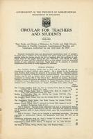 1932 Circular for teachers and students