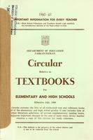 1960 Circular relative to textbooks for elementary and high schools
