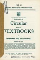 1964 Circular relative to textbooks for elementary and high schools