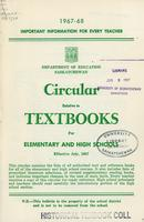 1967 Circular relative to textbooks for elementary and high schools