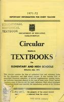 1971 Circular relative to textbooks for elementary and high schools