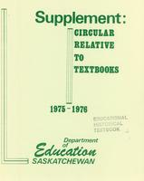 1975 Supplement: circular relative to textbooks